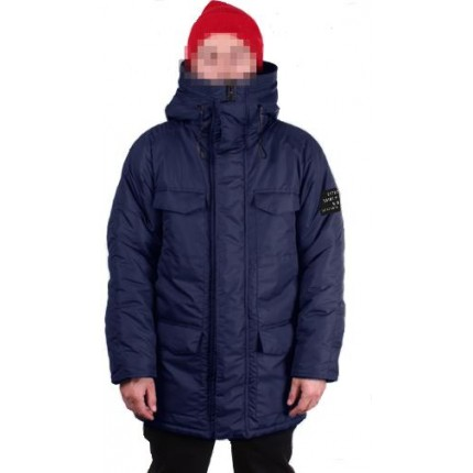 Зимняя куртка Gifted78 синяя