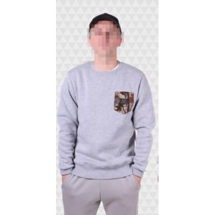 Свитшот Gifted78 серый